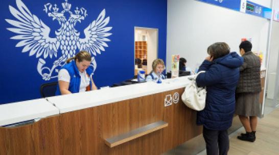Сотрудницу воронежской почты заподозрили в краже денег со счетов клиентов