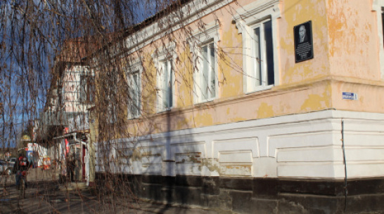 В Ольховатке установили мемориальную доску земляку-ученому Михаилу Ульянищеву