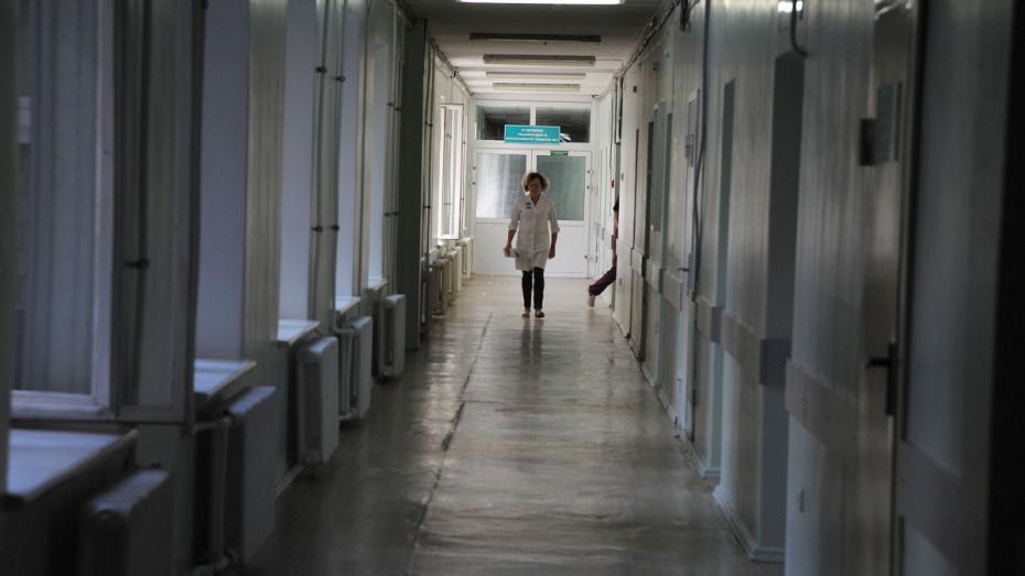 В Воронеже оштрафовали чиновника за разглашение врачебной тайны