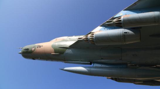 В Воронеже на сайте бесплатных объявлений появилось сообщение о продаже истребителя МиГ-21