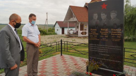 В Хохольском районе паспортизировали 2 захоронения времен ВОВ
