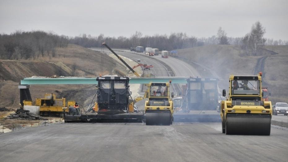 В Воронежской области на строительство дороги в обход Лосево выделят 62,4 млрд рублей