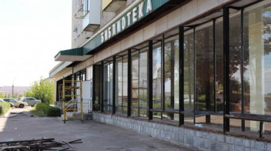 В Лисках на ремонт центральной районной библиотеки выделили около 3 млн рублей