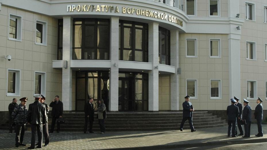 Воронежские прокуроры проверят сообщения о незаконной вырубке деревьев в Ямном