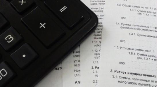 Ставки транспортный налог 2010 воронеж прогнозы увеличения ставки банковского рефинансирования в россии