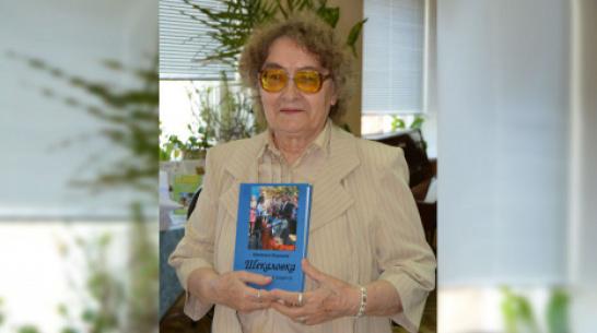 Россошанка написала книгу о родном селе