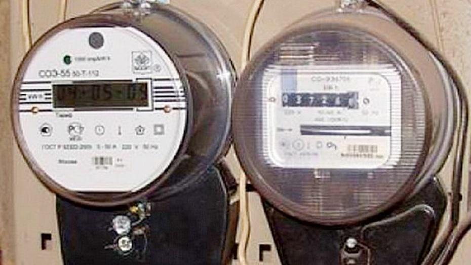 До 1 июля воронежцы обязаны поставить не только внутриквартирные счетчики электроэнергии, но и общедомовые