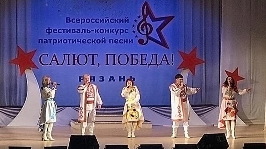 Кантемировский ансамбль стал лауреатом всероссийского конкурса «Салют, победа!»