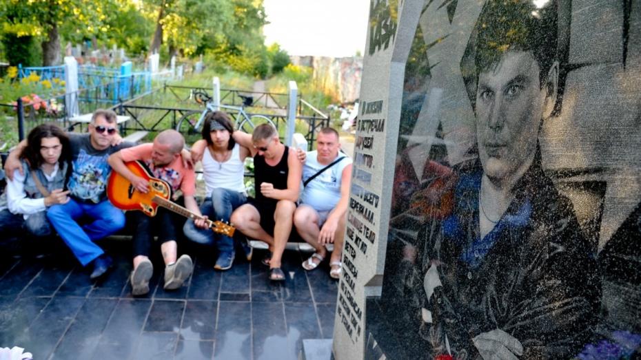 В Москве презентовали альбом ранее неизданных песен воронежца Юрия Хоя