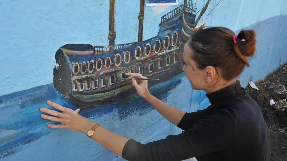В Воронеже пройдет городской конкурс граффити «Эко-арт»