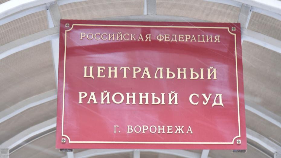 Путин назначил 6 воронежских судей