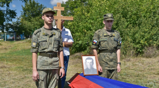 В Бутурлиновском районе захоронили останки погибшего в Новгородской области красноармейца