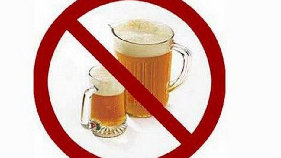 Бросить пить пиво в картинках