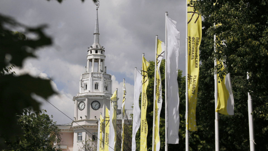 Эксперты канала «Культура» о Воронеже: «Летом хочется остаться, зимой бежать»