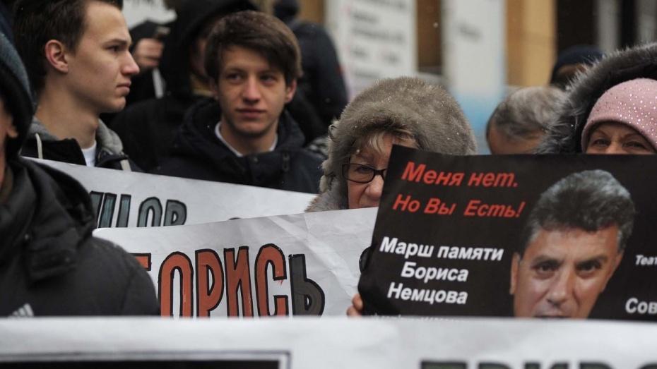 Мэрия согласовала митинг памяти Бориса Немцова в Воронеже