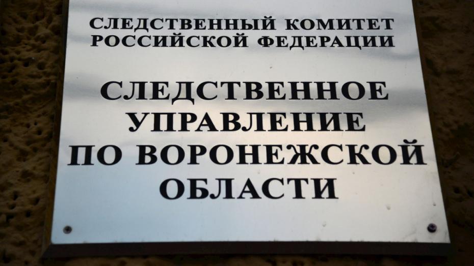 В Воронежской области на скамье подсудимых окажется экс-руководитель отдела СК