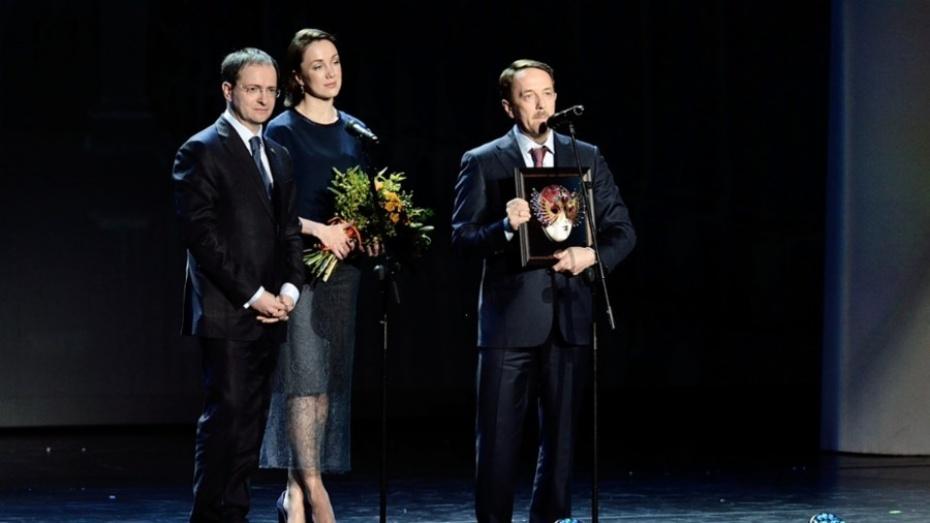 Воронежскому губернатору вручили специальную премию «Золотой маски»