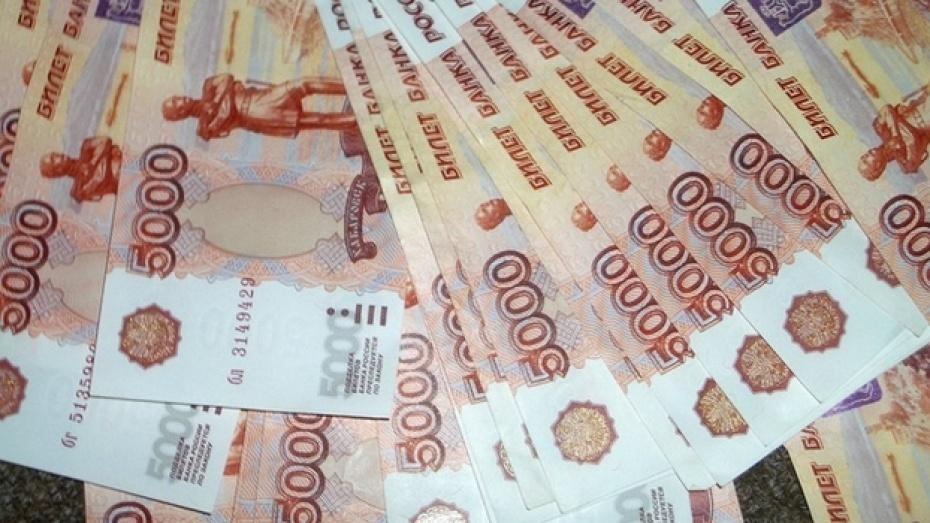 Пенсионер получил полмиллиона руб. билетами банка приколов