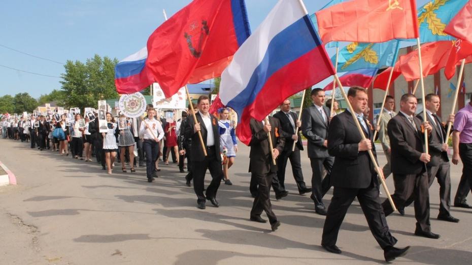 Более 3 тыс хохольцев пришли на митинг в День Победы