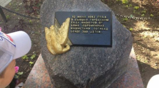 В Воронеже почтут память погибших при бомбардировке Сада пионеров