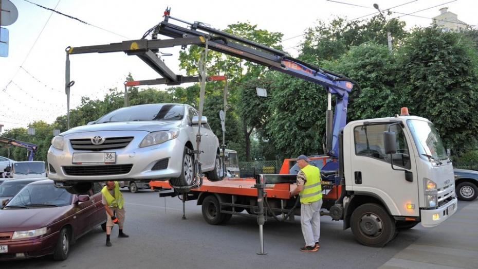 Прокуратура опротестовала тариф на эвакуацию автомобилей воронежцев