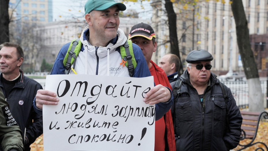 Работникам Воронежского стеклотарного завода отдали 26 млн рублей долгов по зарплате