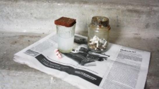 Василий минин хохол воронеж