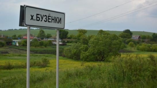 Родственники похороненного в Острогожском районе солдата нашлись через 78 лет