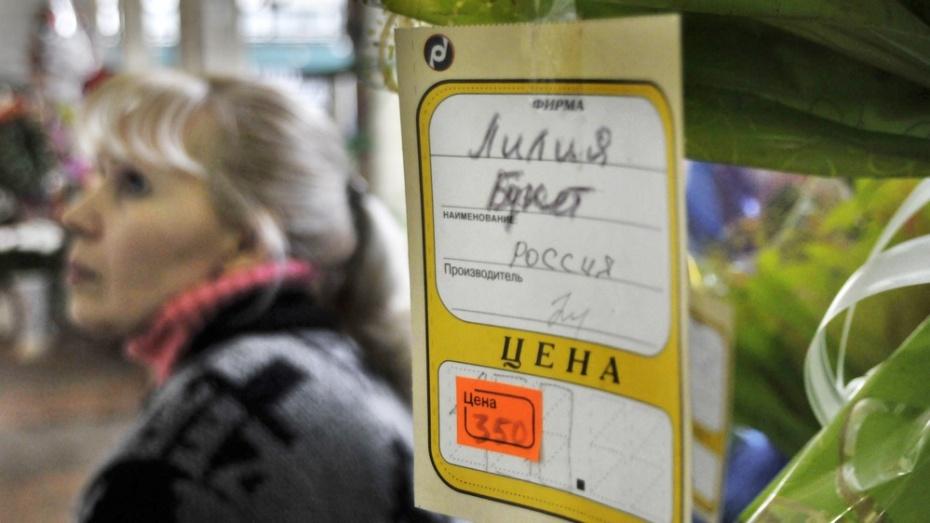 Воронежские флористы придумали эконом-букеты ко Дню влюбленных