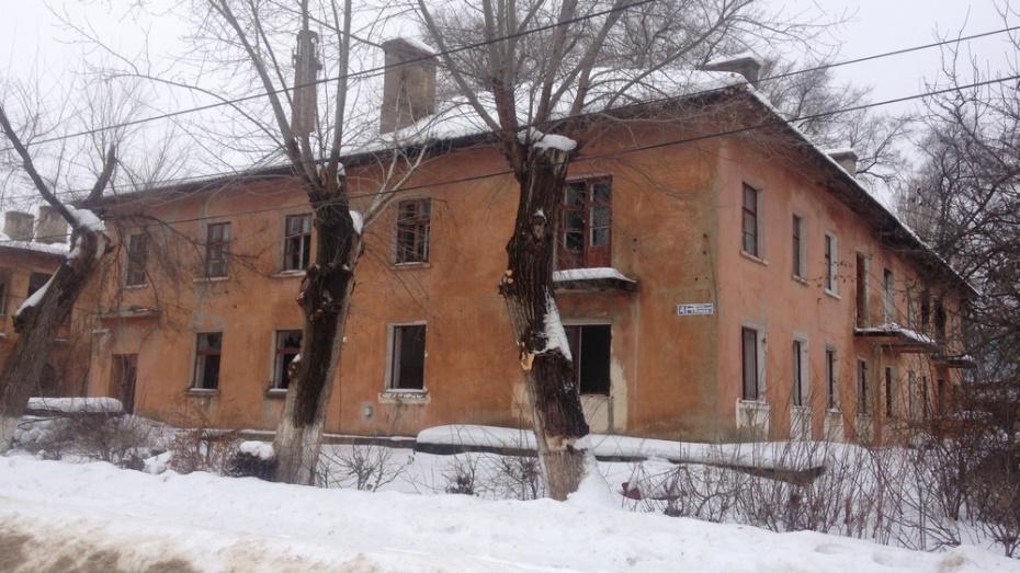 В Семилуках снесут 9 расселенных домов