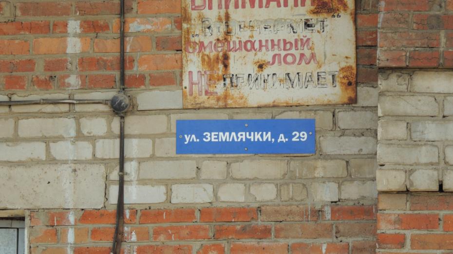 Власти Воронежа запланировали рекультивацию свалки на улице Землячки