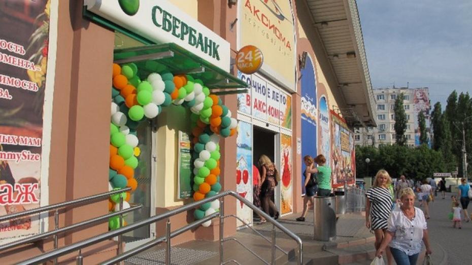 В Воронеже стало больше мест, где можно получить круглосуточные банковские услуги