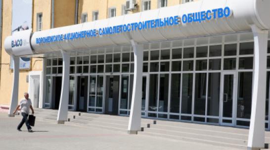 Прокуратура: на Воронежском авиазаводе нашли более 750 поддельных сертификатов на металл