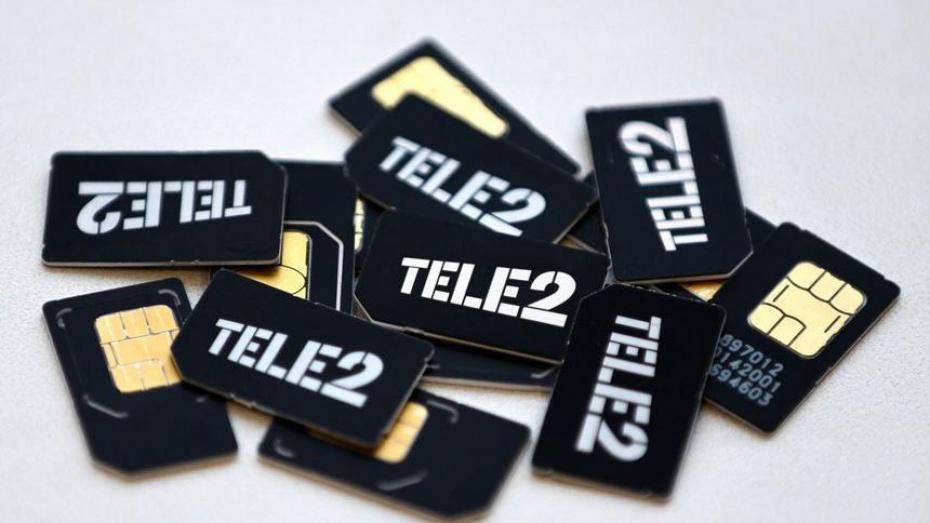 Объем потребляемого трафика в бизнес-сегменте Tele2 в Воронеже вырос в 2 раза