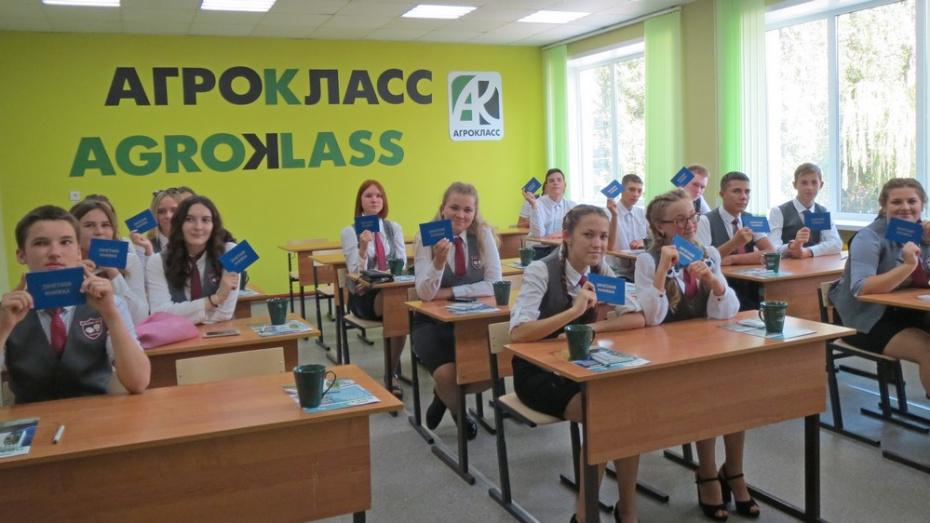 Бобровская школа №3 выиграла грант 6 млн рублей