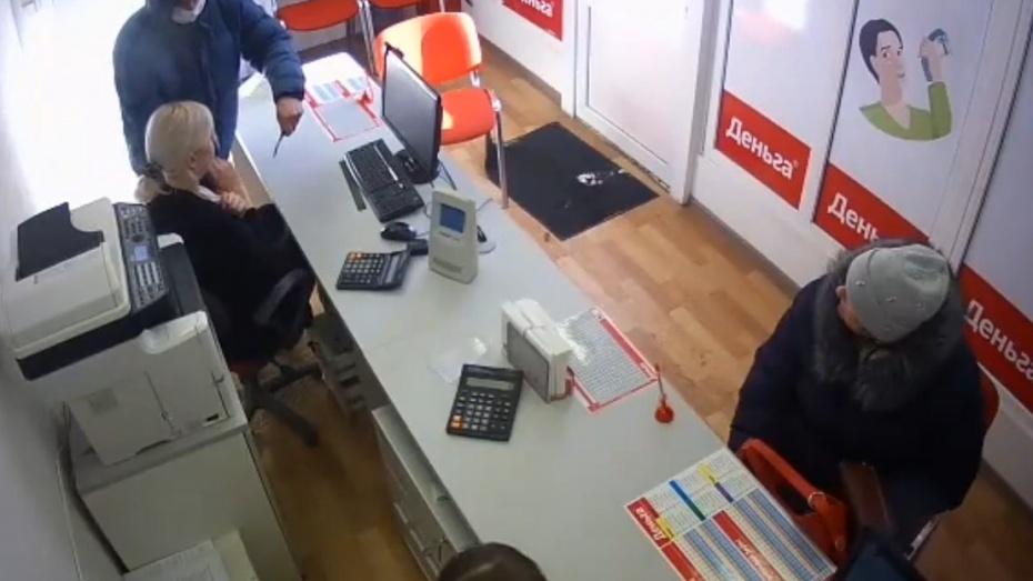 воронеж микрозайм адрес оформить кредитную карту сбербанка онлайн с моментальным решением онлайн без справок