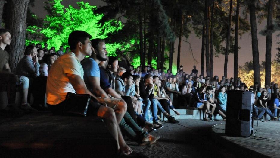 Россошанцев пригласили на просмотр фильмов под открытым небом 30 июня