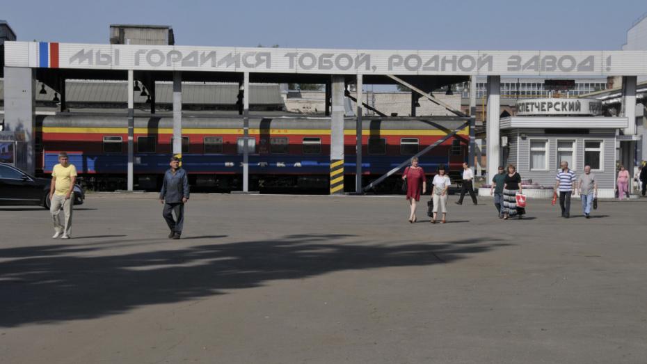 На Воронежском вагоноремонтном заводе коронавирусом заболели 40 сотрудников