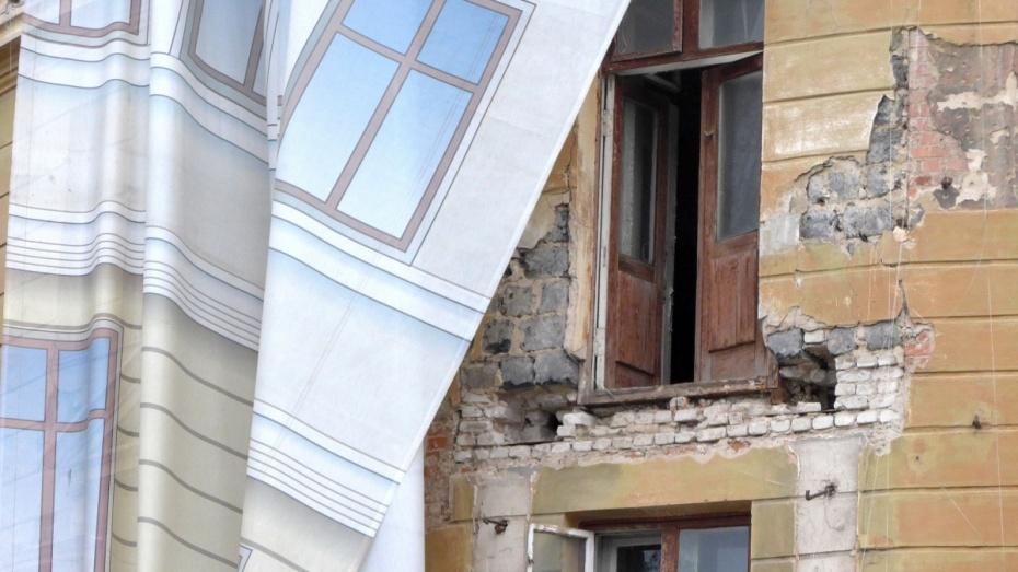 ВВоронеже программу сноса аварийного жилья продлили надесять лет
