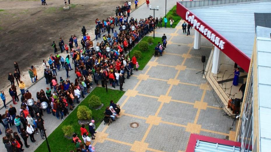 В Павловске 17 мая пройдет массовая зарядка