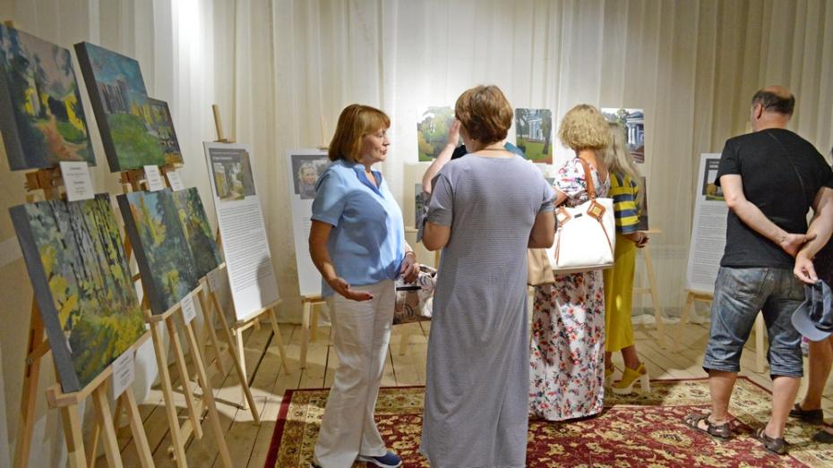 Жители Рамони увидят картины французских художников