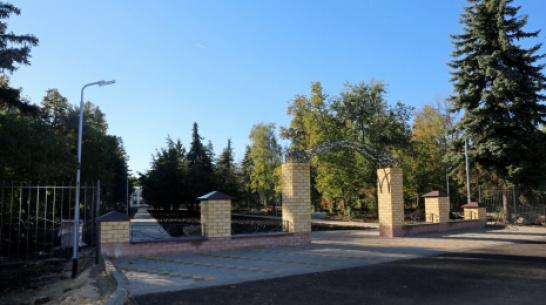 Поселок Ясенки Бобровского района поборется за звание самого красивого села