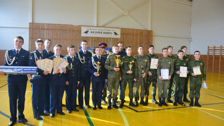 Верхнемамонские кадеты победили в военно-спортивной игре «Казачья вьюга – 2019»