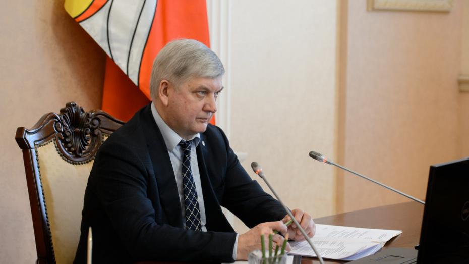 Губернатор предложил переименовать воронежский онкодиспансер