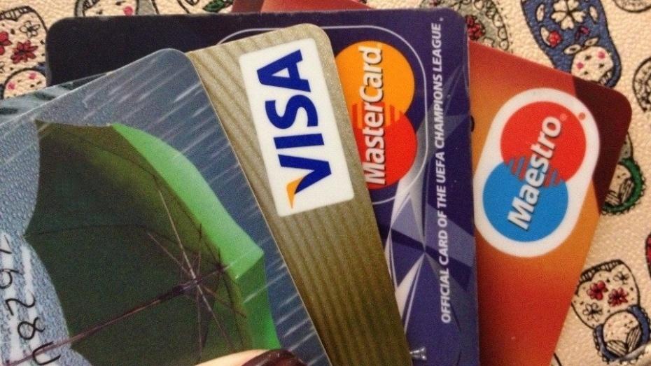 ВВоронеже будут судить сотрудника «Сбербанка» за реализацию данных клиентов