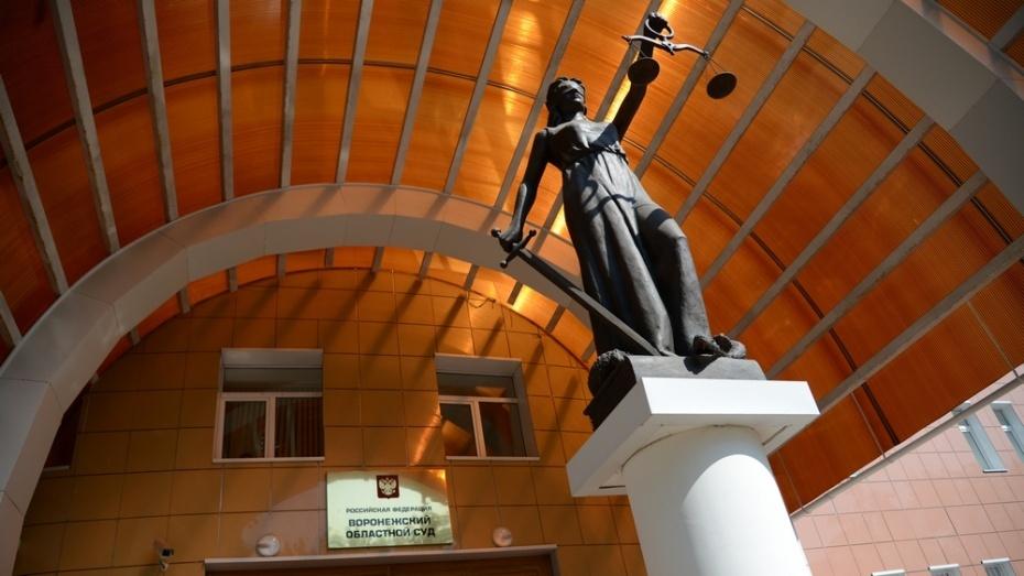 Осужденный на 6 лет тюрьмы за стрельбу в охранника кафе гражданин Армении пустился в бега