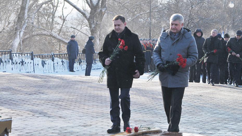 Первые лица региона почтили память защитников Воронежа