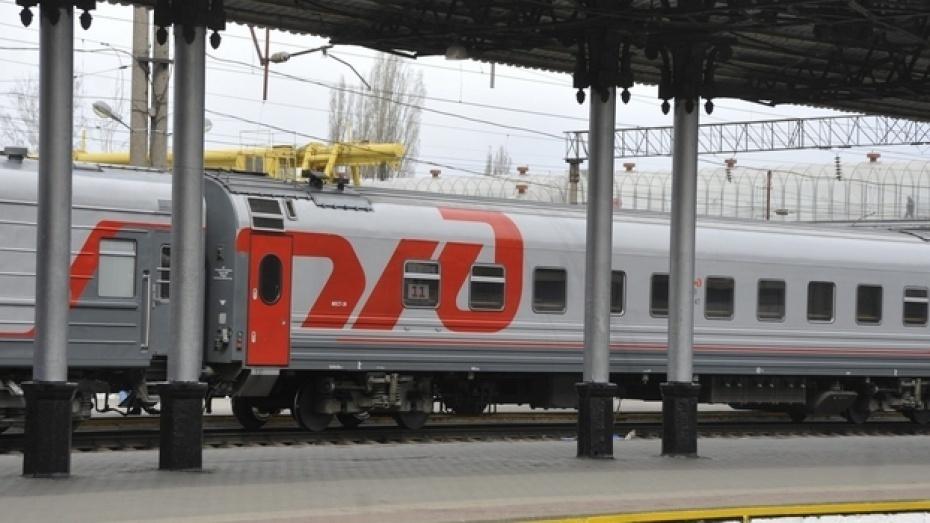 Транспортная полиция: воронежский выпускник выпрыгнул из поезда на ходу