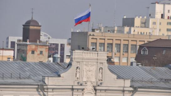 Мэрия Воронежа нашла первого кредитора на 500 млн рублей