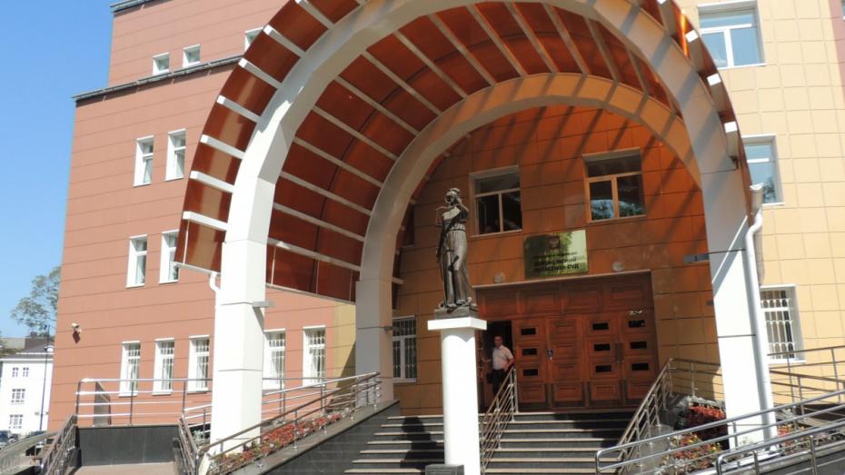 На почту Воронежского облсуда пришло сообщение о бомбе в здании